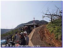 130319_kouyasantyoishimiti_1_051
