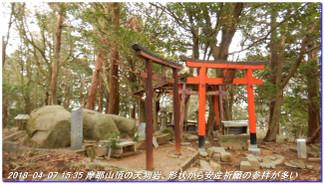 180407_kikusuiyama_nabebutayama__10