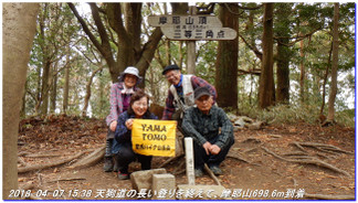 180407_kikusuiyama_nabebutayama__11