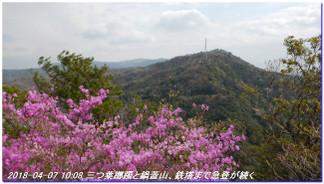 180407_kikusuiyama_nabebutayama_m_2