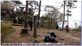 180407_kikusuiyama_nabebutayama_m_5