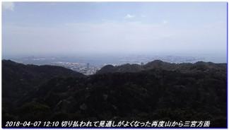 180407_kikusuiyama_nabebutayama_m_6