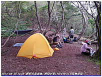 140830_31_misakatoge_kohokubunagata