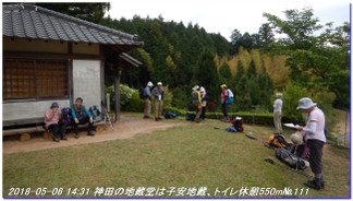180506_tyoishimiti1_kudoyama_kiih_6