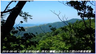 180602_03_ishidagawadam_sanjyodak_2