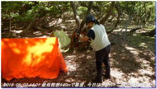 180602_03_ishidagawadam_sanjyodak_3