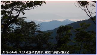 180602_03_ishidagawadam_sanjyodak_5