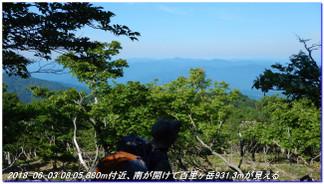 180602_03_ishidagawadam_sanjyodak_7