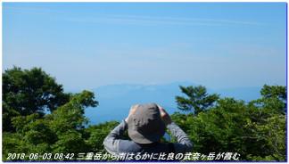180602_03_ishidagawadam_sanjyodak_8