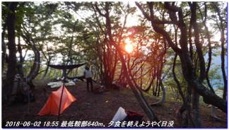 180602_03_ishidagawadam_sanjyodake_