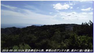180520_mayasan_mikuniike_kinenhidai