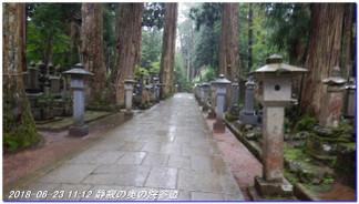 180623_okunointyoishi_daimon_kiih_2