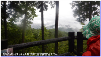 180623_okunointyoishi_daimon_kiih_5
