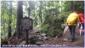 180623_okunointyoishi_daimon_kiih_7