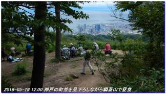 180519_kikusuiyama_nabebutayama_m_2