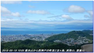 180519_kikusuiyama_nabebutayama_may