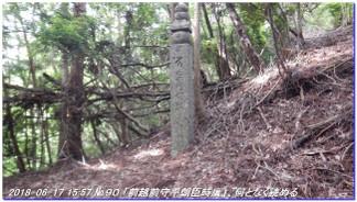 180617__tyoishimiti_kudoyama_kii_10