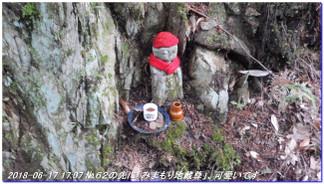 180617__tyoishimiti_kudoyama_kii_11