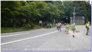 180617__tyoishimiti_kudoyama_kii_12