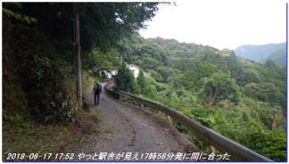 180617__tyoishimiti_kudoyama_kii_13