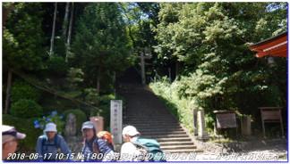 180617__tyoishimiti_kudoyama_kiih_2