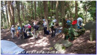 180617__tyoishimiti_kudoyama_kiih_5