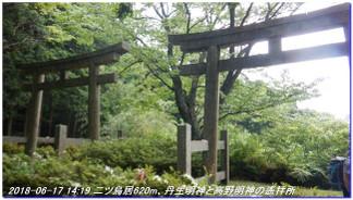 180617__tyoishimiti_kudoyama_kiih_8