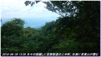 180630_ishidadum_sanjyodake_028