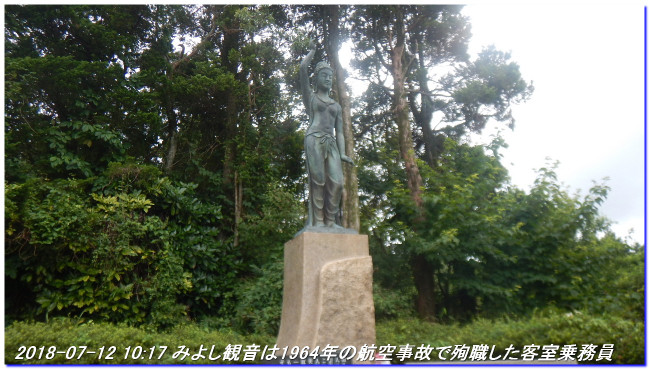 180712_kinenhidai_rokkosaikoho_02