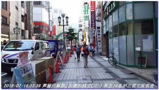 180716_kinenhidai_rokkosaikoho_062