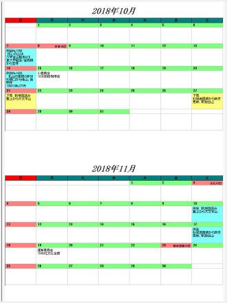 1810_11_calendar