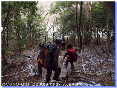 110103_kinenhidai_takaraduka_038