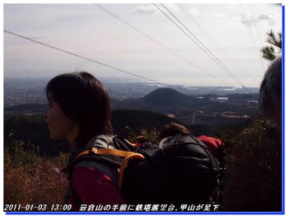 110103_kinenhidai_takaraduka_041