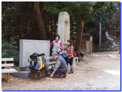 110103_kinenhidai_takaraduka_046