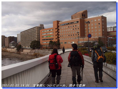 110103_kinenhidai_takaraduka_053