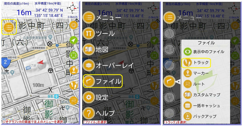 180917_kitaooji_map_hyoji1