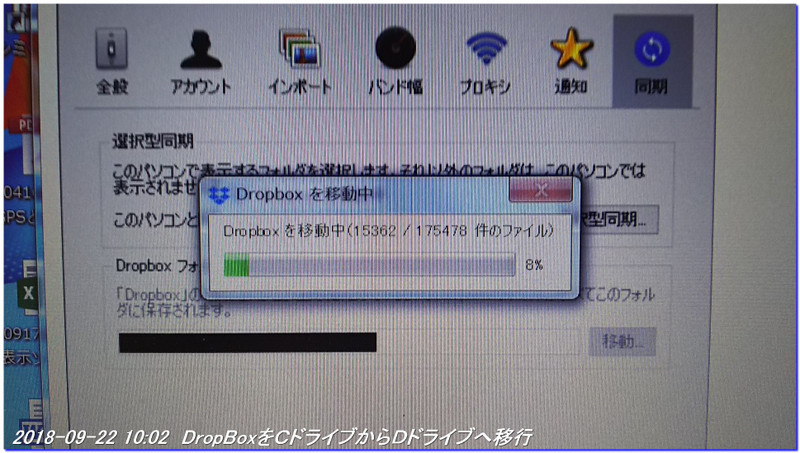 Dsc_2456
