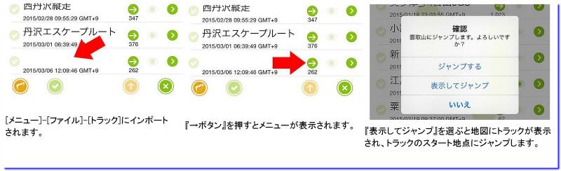 180925_yamareko_inport2