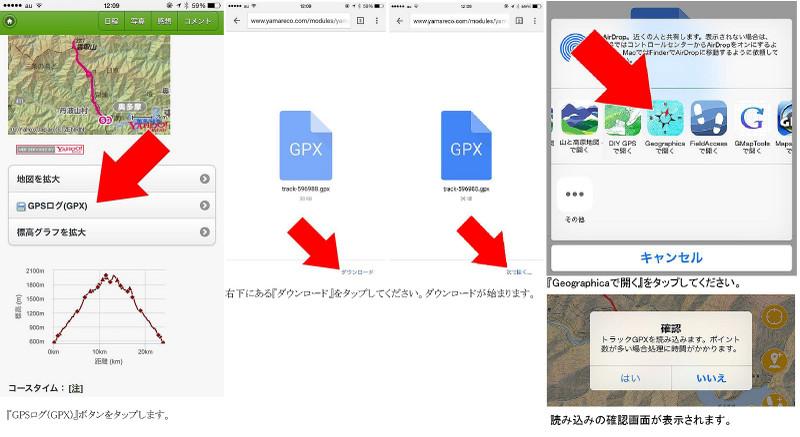 180925_yamareko_inport_2