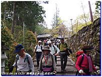 130416sugisakakuti_mineyama_saim_12