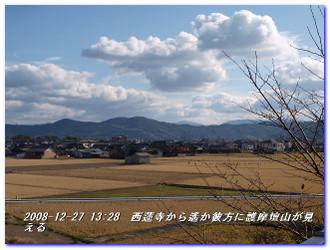 081227_kumanokodo_p1_024