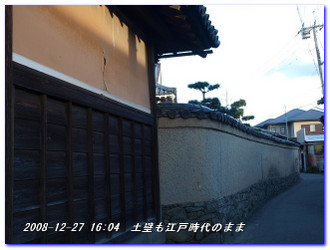 081227_kumanokodo_p1_040