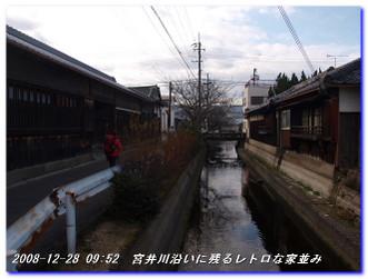 081228_kumanokodo_p2_007