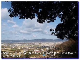 081228_kumanokodo_p2_019