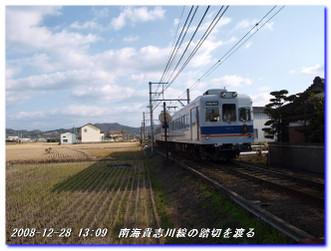 081228_kumanokodo_p2_030