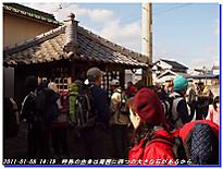 110108_hoshiya_kainan_034