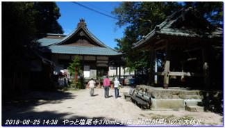 180825_hodenbashi_takaraduka_031