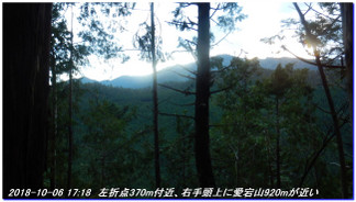 181006_sugisakakuti_mineyama_sai_12