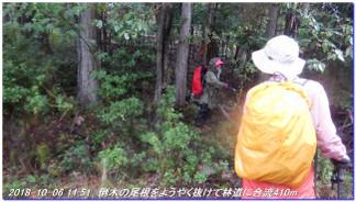 181006_sugisakakuti_mineyama_saim_5