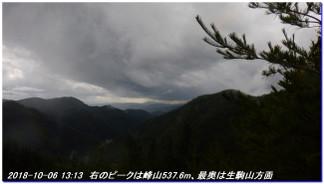 181006_sugisakakuti_mineyama_saim_7